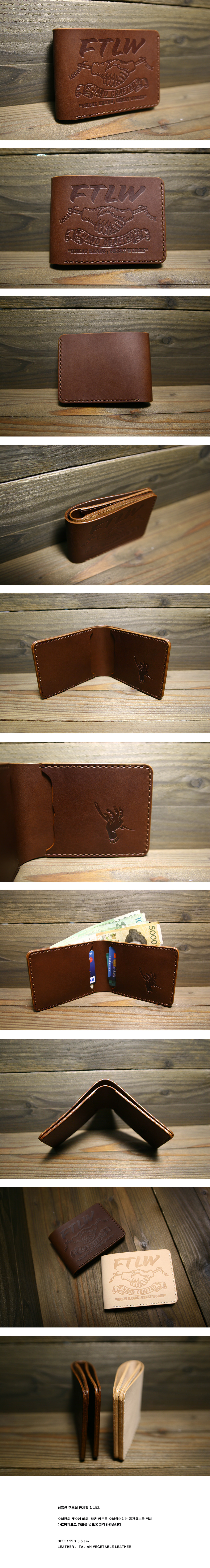 [FTLW] SIMPLE BIFOLD WALLET (BROWN)